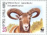 Moufflon Sheep Stamp