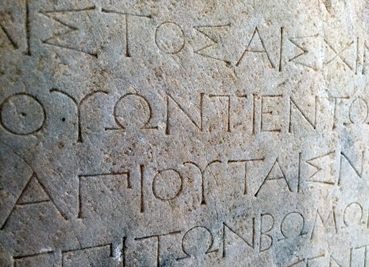 Greek alphabet tablet